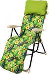Кресло-шезлонг с подножкой и матрасом складное (HHK5/T принт с туканами)