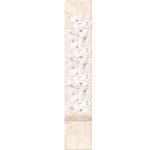 Панель ПВХ Космея белая узор 2700 х 250 мм